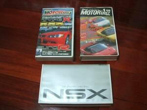 ホンダ NSX NA1 アキュラ プロモーショ ビデオ カタログ セット