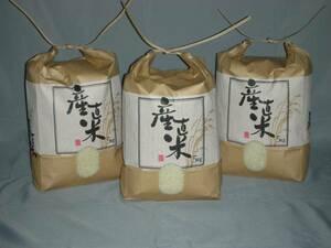 【越乃】令和3年減農薬栽培★新潟コシヒカリ白米15kg(5㎏3袋)