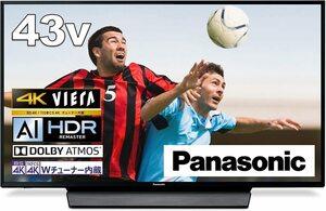 パナソニック 43V型液晶テレビ 4Kダブルチューナー内蔵 TH-43GX855 無線接続/Dolby Atmos/ブラウザ機能/VOD搭載/2画面分割 引取可 保証有