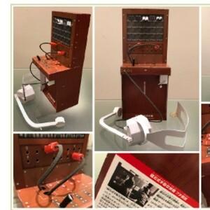 ペーパークラフト 磁石式手動交換機 電話