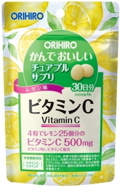 【送料無料】 かんでおいしいチュアブルサプリ ビタミンC 120粒(30日分) オリヒロ