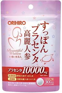 送料無料■すっぽんプラセンタ高麗人参粒 60粒(30日分) オリヒロ●