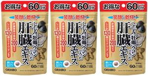 【送料無料】オリヒロ しじみ牡蠣ウコンの入った肝臓エキス 120粒×3個セット