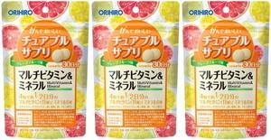 【送料無料】 かんでおいしいチュアブルサプリ マルチビタミン&ミネラル 120粒×3個セット オリヒロ