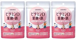 【送料無料】オリヒロ ビタミンD 葉酸+鉄 120粒(30日分)×3個セット●