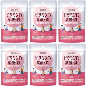 【送料無料】オリヒロ ビタミンD 葉酸+鉄 120粒(30日分)×6個セット