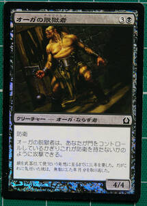 MTG マジック・ザ・ギャザリング オーガの脱獄者 Foil (コモン) ラヴニカへの回帰 日本語版 1枚 同梱可