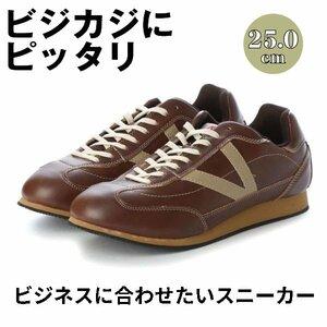 【アウトレット】【安い】【ジャケパン】メンズ ビジネス スニーカー カジュアル シューズ 靴 VA1853 紐 レースアップ ブラウン 茶 27.0cm