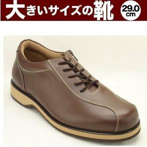 【大きいサイズ】【安い】メンズ ビジネス ウォーキングシューズ 紳士靴 革靴 本革ビブラムソール 8661紐 レースアップ ブラウン 茶 29.0cm