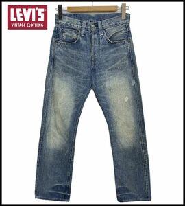 LVC LEVI'S LEVIS リーバイス 47501 501XX レプリカ BIGE ビッグE 赤耳 セルビッチ USED ペンキ ビンテージ加工 デニム パンツ ジーンズ 30