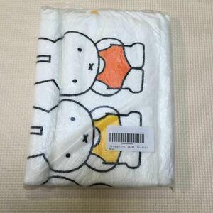ミッフィー☆miffy☆スナップ付きバスタオル☆ミスドコラボ☆非売品☆54×100センチ☆未使用☆水着☆