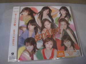 [見本盤] 新品未開封: モーニング娘。 Morning Musume。「SEXY 8 BEAT」通常盤CD