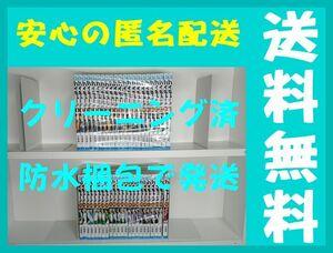全国送料無料 ★ ハイキュー 古舘春一 [1-45巻 漫画全巻セット/完結]