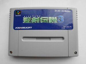 送料無料 即決 美品 任天堂 スーパーファミコン SFC 聖剣伝説3 アクション ロールプレイング スクエア レトロ ゲーム ソフト z743