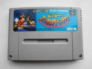 送料無料 即決 任天堂 スーパーファミコン SFC ミッキーのマジカルアドベンチャー アクション カプコン レトロ ゲーム ソフト z745