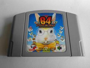 送料無料 即決 任天堂 ニンテンドー64 N64 トランプコレクション アリスのワクワク ワールド カード テーブル レトロ ゲーム ソフト z784