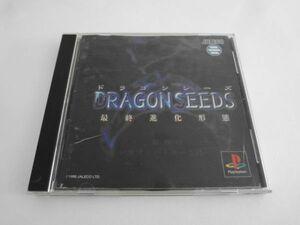送料無料 即決 ケース割れあり ソニー sony プレイステーション PS 1 プレステ ドラゴン シーズ 最終進化形態 レトロ ゲーム ソフト z817