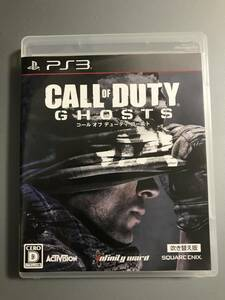PS3用ゲームソフト CALL OF DUTY GHOSTS(コール オブ デューティ ゴースト)吹き替え版