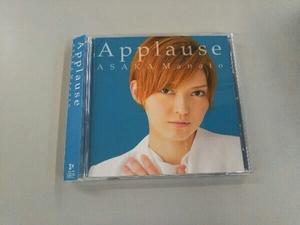 宝塚歌劇団 CD Applause ASAKA Manato