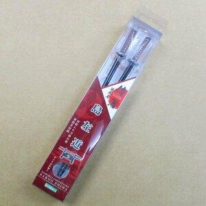 新品 日本刀 侍箸 島左近 刀掛台型箸置き付き 家紋入り