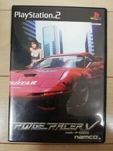 値下げしました! namco PS2 『リッジレーサーV(RIDGE RACER V)』