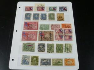 20LH M 【13】 旧中国切手 1939-46年 各種 紀念 計29枚 使用済