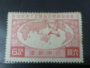 20LH S 日本切手 1927年 記44N UPU加盟50年 6銭 未使用NH・ヤケ有