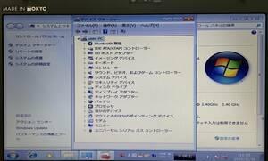 B225)HP EliteBook 2560p ノートパソコン下半身 現状品 ジャンク*ACアダプタなし