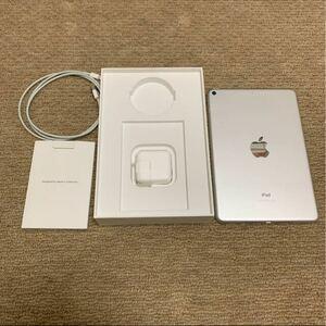 iPad mini5 シルバー 64GB Wi-Fiモデル