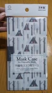 山小屋 小屋 森 森林 マスクケース 2ポケット Wポケット 不織布 マスク用 ケース 新品
