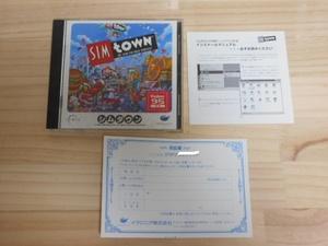 イマジニア Imagineer PCゲームソフト「シムタウン(CIM TOWN)」(Windows95対応)(動作美品:現状渡し)
