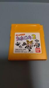 ゲームボーイ ソフト GB  ゲームで発見!!たまごっち2