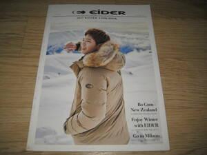 パク・ボゴム「EIDER」2017年 冬 カタログ 新品