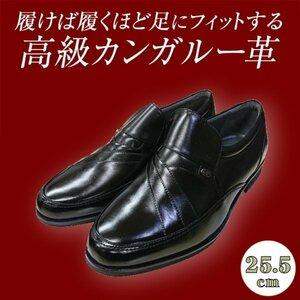 【アウトレット】【安い】【カンガルー革】【日本製】メンズ ビジネスシューズ スリップオン 紳士靴 革靴 491 ブラック 黒 25.5cm