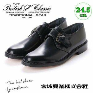 【アウトレット】【リーガル 外注工場】【レザーソール】紳士靴 革靴 メンズ ビジネスシューズ モンク ベルト 5157 ブラック 黒 24.5cm