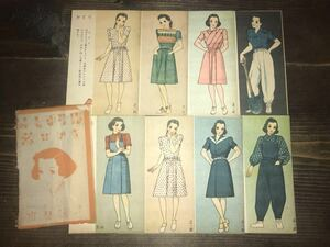 [ war front picture postcard ] middle .. one young lady . raw clothes picture postcard sack attaching 8 sheets ( young lady. . bamboo . dream two Showa Retro printed matter )