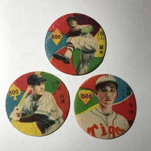 Showa Retro . toy cheap sweets dagashi shop ... surface . men ko circle ... Professional Baseball player Hanshin ( gold rice field ). person ( wistaria book@) middle day ( west .)3 pieces set