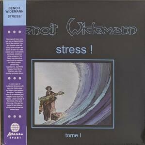 Benoit Widemann - Stress ! 限定デジタル・リマスター再発アナログ・レコード