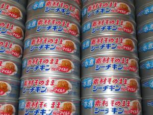 はごろもフーズ 素材そのまま シーチキンマイルド オイル不使用 70g ×20缶