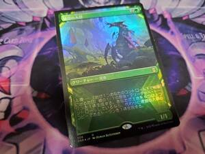 Magic: The Gathering MTG 日本語 ゼンディカーの夜明け ZNR R FOIL フォイル 一枚 硬鎧の大群 ショーケース