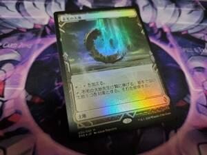 Magic: The Gathering MTG 日本語 ゼンディカーの夜明け ZNR M 神話 FOIL フォイル 一枚 不毛の大地/Wasteland エクスペディション