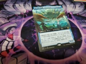Magic: The Gathering MTG 日本語 ゼンディカーの夜明け ZNR R 一枚 怒り狂う島嶼、キャリクス 拡張アート
