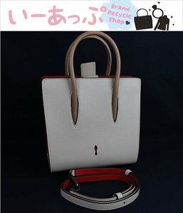クリスチャンルブタン パロマ スモール トートバッグ ハンドバッグ ショルダーバッグ ピンク 2WAY 極美品 n247