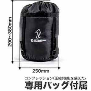 セール!【新品未使用】人型寝袋 キャンプ
