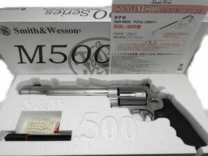 タナカ ガスガン S&W M500 8 3/8inch ステンレス・ジュピター・フィニッシュ Ver.2 ガスリボルバー 世界最強 ハンドガン HW 009447 新品