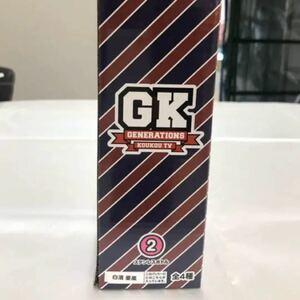 GK ステンレスボトル 亜嵐
