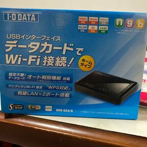 I-O DATA USB型データカード対応Wi-Fiルーター DCR-G54/U