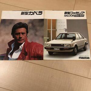 旧車マツダ カペラ ファミリア カタログ