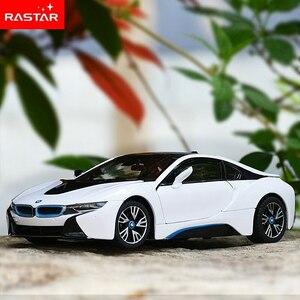 1:24 BMW I8 モデル I8 White