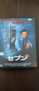 DVD セブンプラス